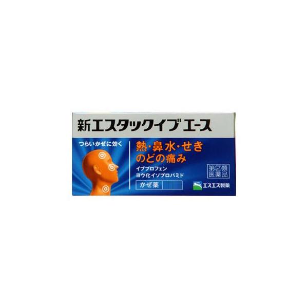 新エスタックイブエース 42錠 【第(2)類医薬品】