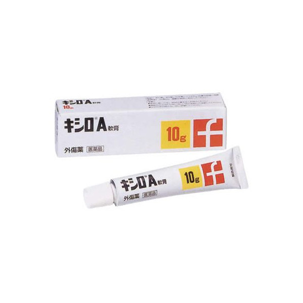 キシロA軟膏 10g 【第2類医薬品】