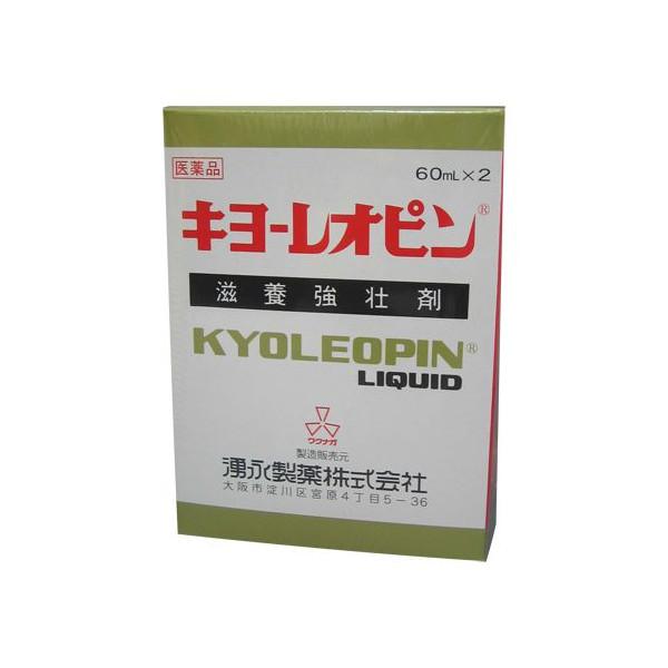kiyoreopin2