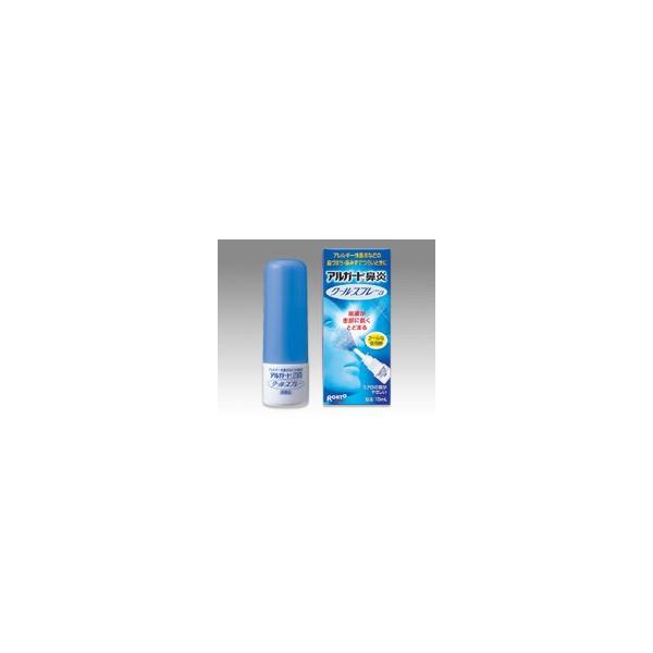 アルガード鼻炎クールスプレーa 15ml 【第2類医薬品】アレルギー性鼻炎などのつらい鼻づまり・鼻みずに