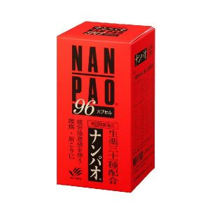 na-ku-0809