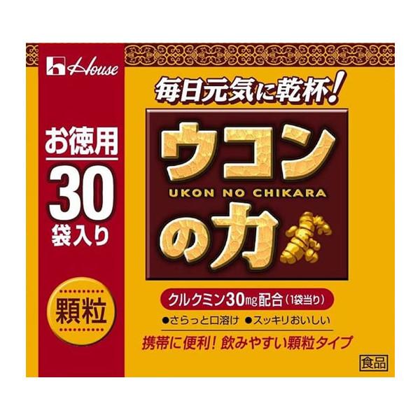 ukonnochikara30r-2271