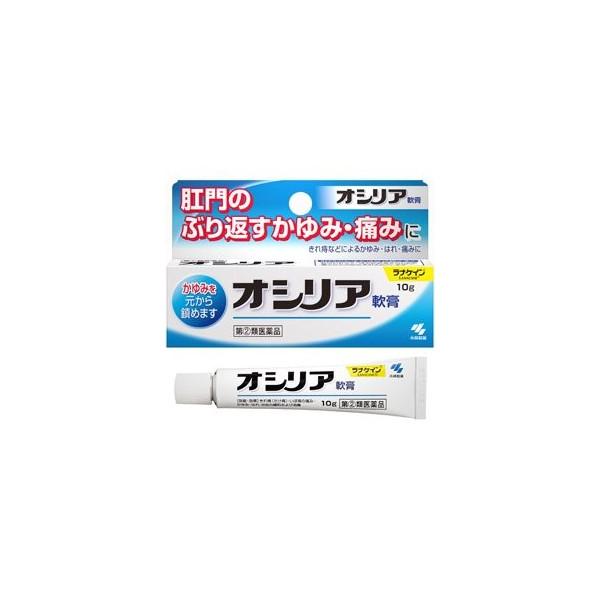 yama-4987072030523r-3369