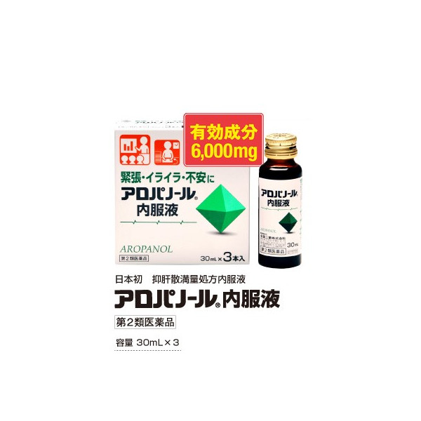 zenyaku-aropanol3r-3382